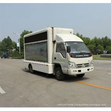 FOTON mobile led advertising truck